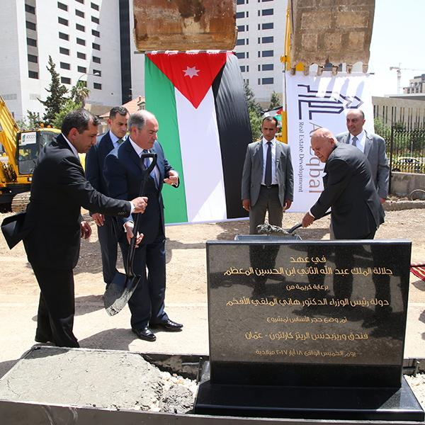 Prime Minister Lays Foundation Stone for The Ritz-Carlton Hotel and Residences in Amman